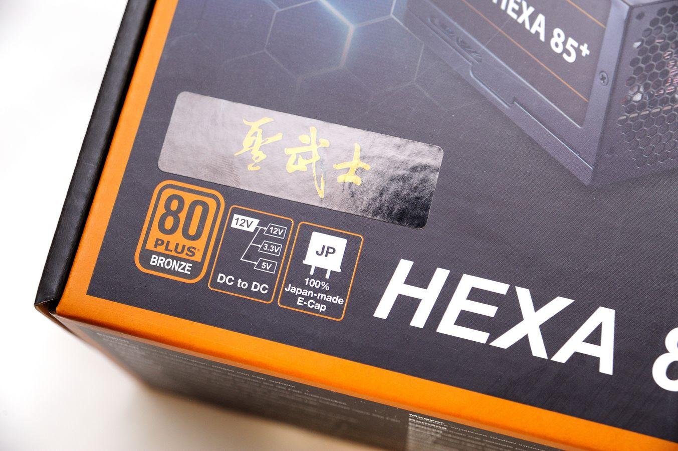 hexa85350W_03.JPG