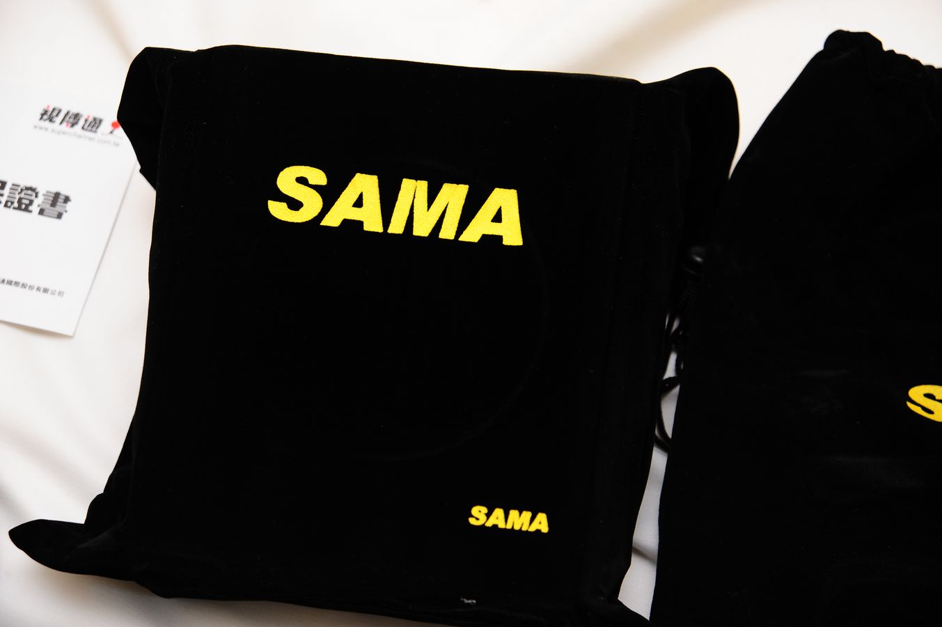 samaarm750w_04.JPG