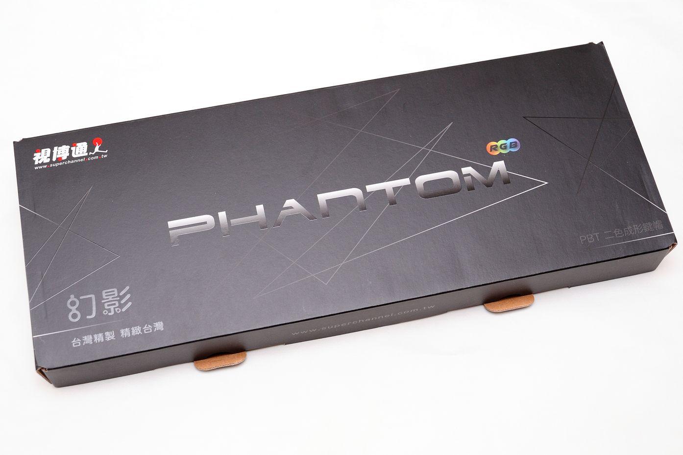 Phantom_01.JPG